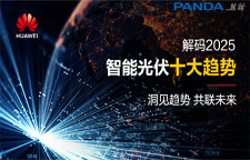 <b>Huawei Predicts 10 Trends in Smart PV for 2025</b>