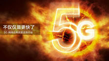 <b>Not Just Faster---- 5G Network Arrival Will Also Change Thes</b>